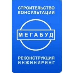 Строительная копания МЕГАБУД