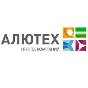 Группа копаний «АЛЮТЕХ» (Беларусь)